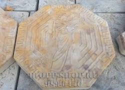 Тротуарная плитка Греция малая_5