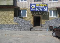 Фасадная плитка «Старая крепость»