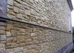 Фасадная плитка «Старая крепость»+